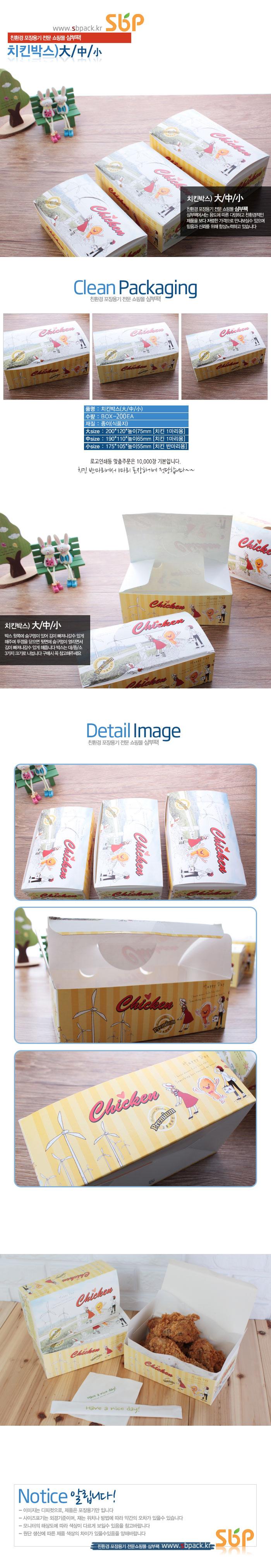 box_c_s_165755.jpg