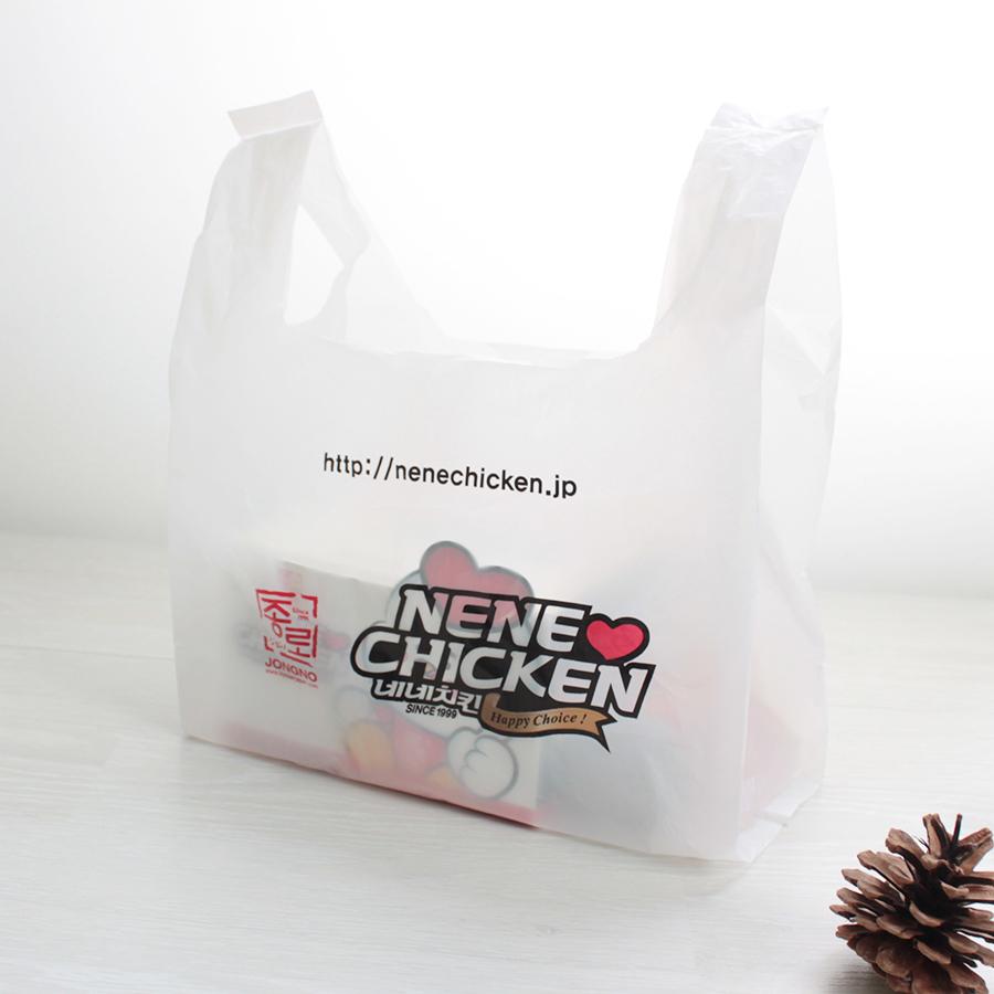 맞춤-치킨박스 비닐봉투