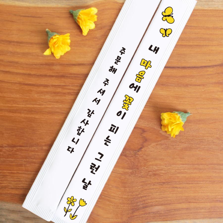 7치-둥근대나무)마음꽃 [2000개]