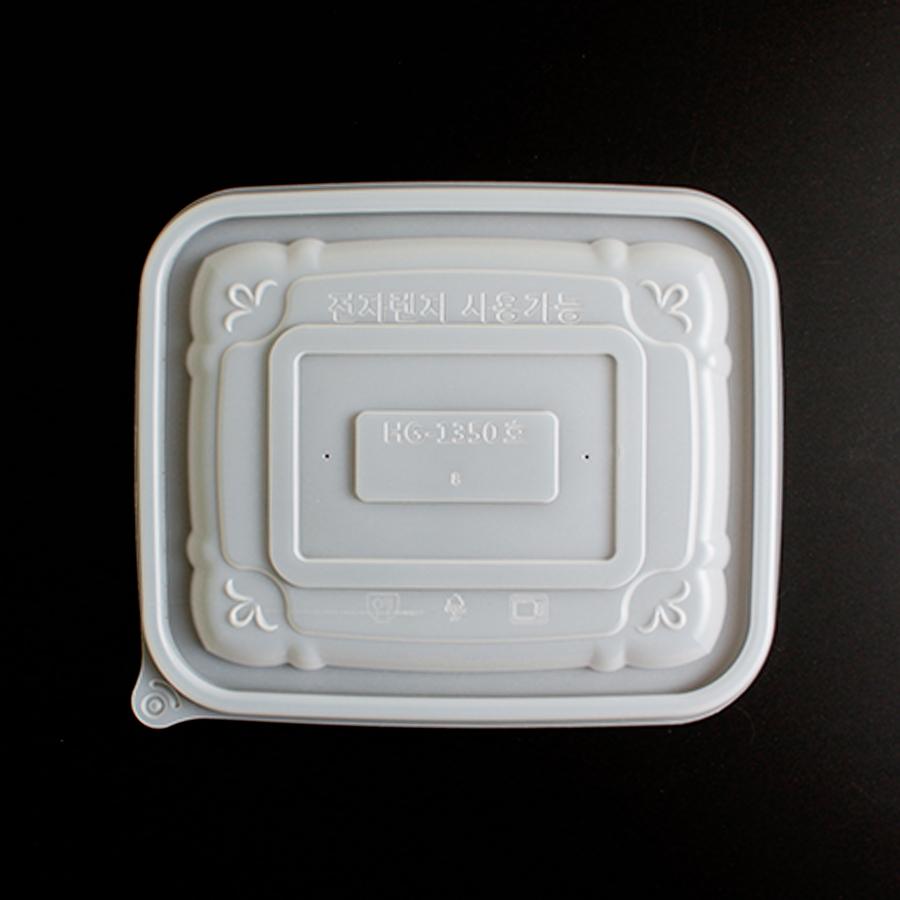 HG-사각탕(소,중,대) 뚜껑만 [200개x160원]