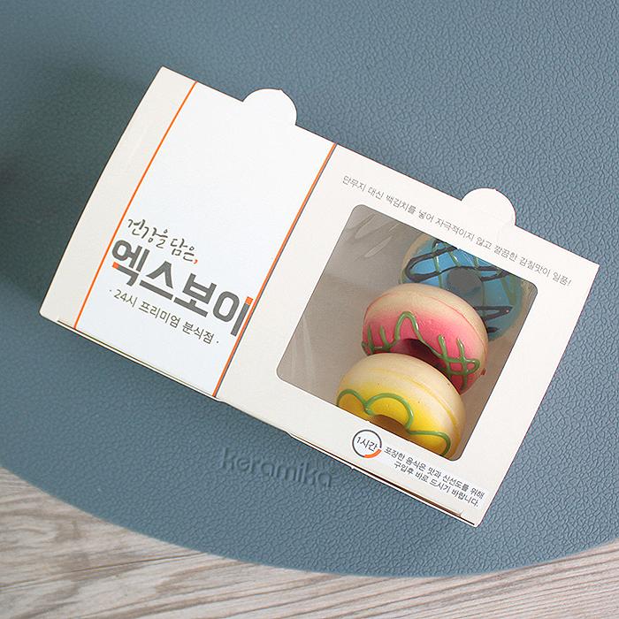 맞춤-프리미엄 김밥도시락