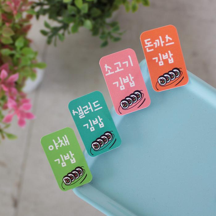 기성스티커)기타4김밥 [1000개x8.8원]